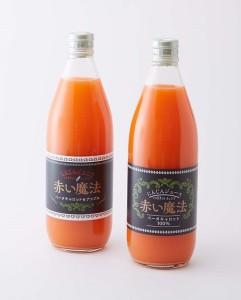 carrot juice_00158499